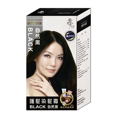 *任選2件75折*夢17護髮染髮劑-自然黑《康是美》