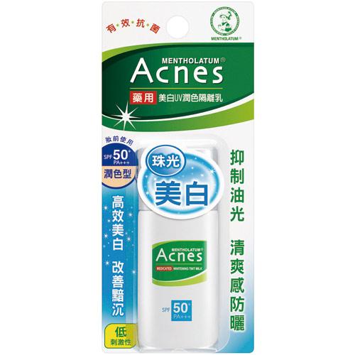 *任選2件75折*Acnes藥用美白UV潤色隔離乳30g《康是美》