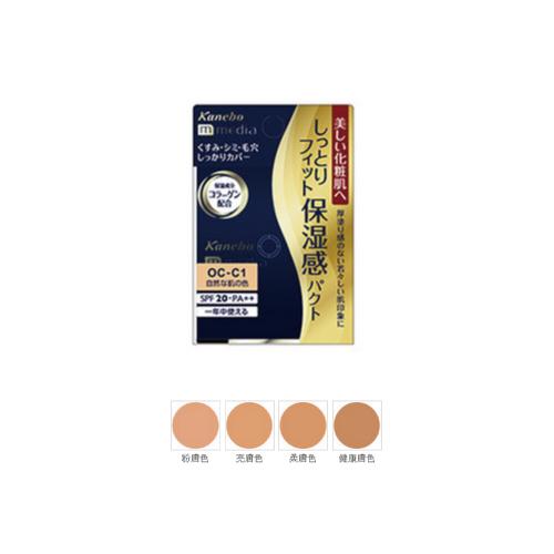 媚點潤透淨緻礦物粉餅粉膚569596《康是美》