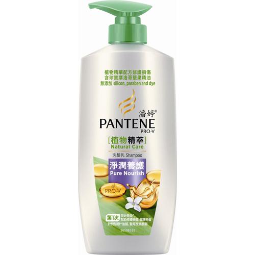 *優惠促銷*潘婷植物精萃淨潤洗髮乳467ml《康是美》