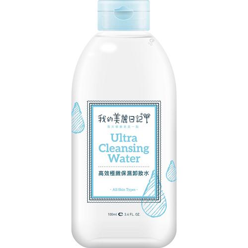 *優惠促銷*美麗日記高效極淨保濕卸妝水100ml《康是美》
