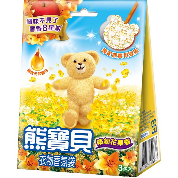 *優惠促銷*新熊寶貝香氛袋繽紛花果香3入《康是美》