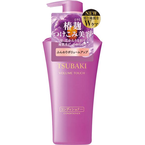 *優惠促銷*TSUBAKI思波綺上質豐盈洗髮精軟塌髮適用《康是美》