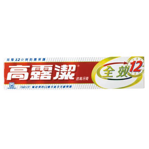 *任選2件75折*高露潔全效清新薄荷牙膏150g《康是美》
