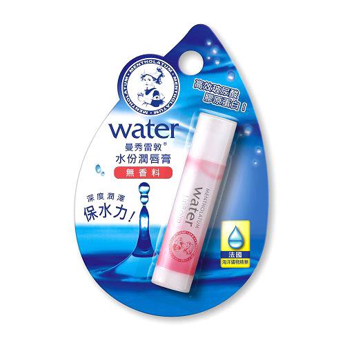 *優惠促銷*Mentholatum曼秀雷敦水份潤唇膏-無香料《康是美》