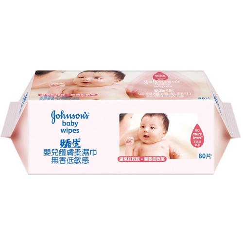 *優惠促銷*嬌生嬰兒柔膚柔濕巾補充包(無香)《康是美》