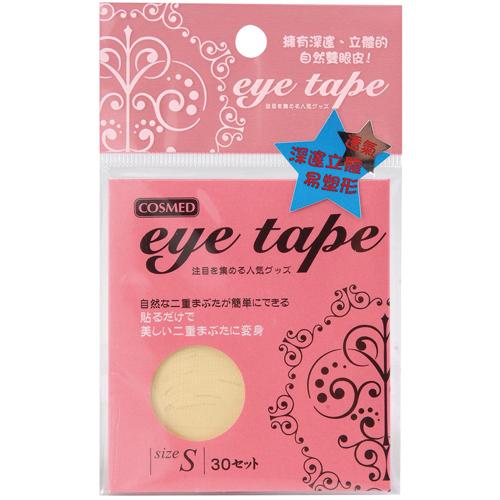 *COSMED 眼貼3件105*COSMED雙眼皮貼布- S《康是美》