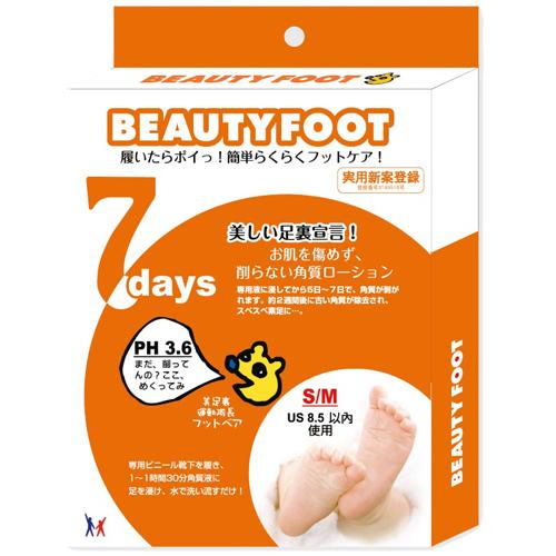 Beauty Foot 7天神奇煥膚足膜《康是美》