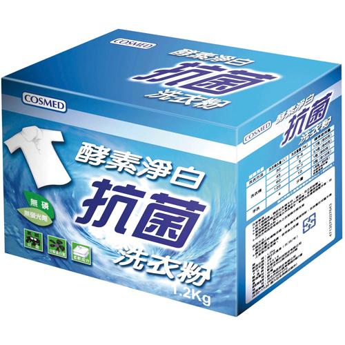 *優惠促銷*COSMED酵素淨白抗菌洗衣粉1.2kg《康是美》