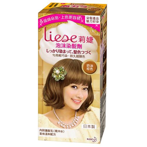 *優惠促銷*Liese莉婕泡沫染髮劑-奶油棕色《康是美》