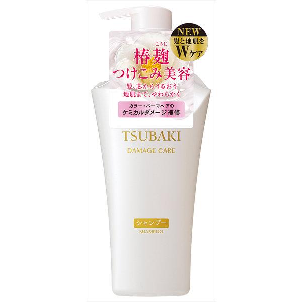 *優惠促銷*TSUBAKI思波綺極緻修護洗髮乳受損髮適用《康是美》