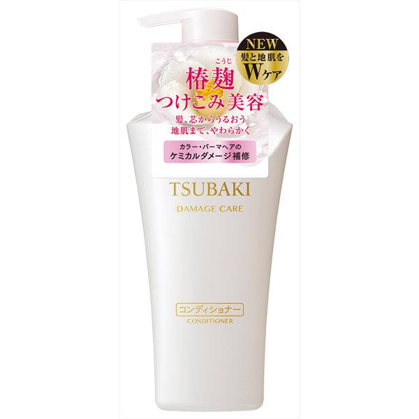 *優惠促銷*TSUBAKI思波綺極緻修護潤髮乳受損髮適用《康是美》
