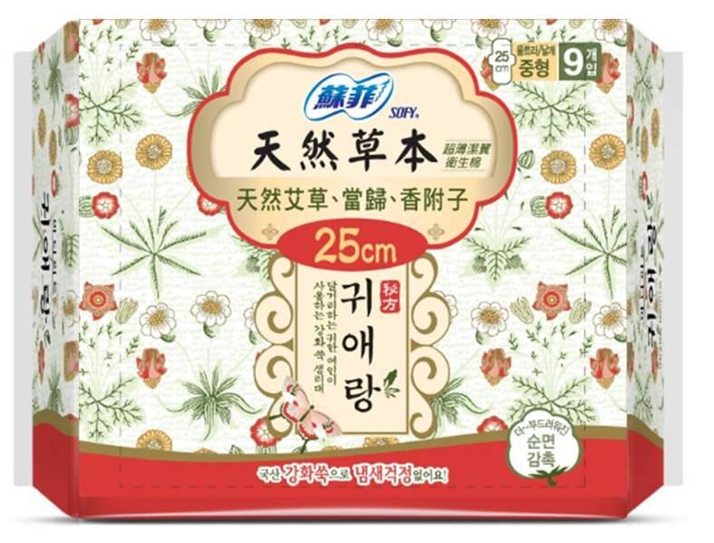 *優惠促銷*蘇菲天然草本衛生棉25cm9片《康是美》