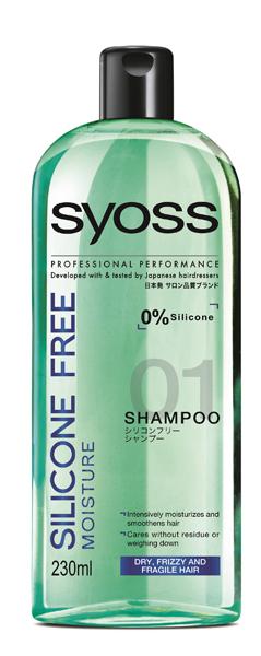絲蘊無矽靈水潤洗髮乳230ml《康是美》