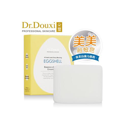 *優惠促銷*Dr.Douxi卵殼精萃乳霜皂100G《康是美》