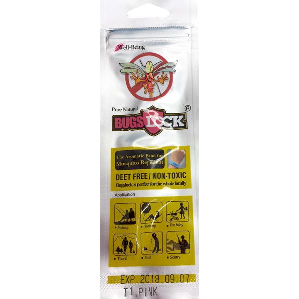 *優惠促銷*韓國瑪斯琪托香芧精油防蚊手環粉《康是美》