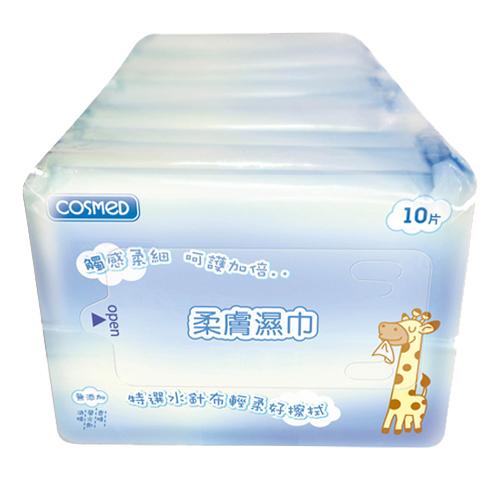 *優惠促銷*COSMED柔淨寶寶濕巾(10片)10入組《康是美》