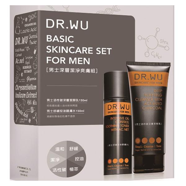 *優惠促銷*DR.WU男士深層潔淨爽膚組《康是美》