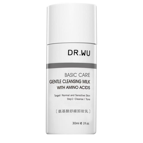 *優惠促銷*DR.WU氨基酸舒緩卸妝乳30ML《康是美》
