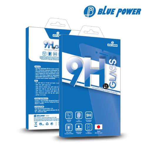 BLUE POWER Sharp M1/Z2 9H鋼化玻璃保護貼(非滿版)