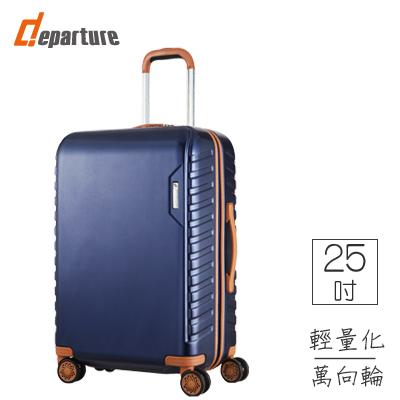 「25吋行李箱」100%拜耳PC 硬殼拉鍊 TSA密碼鎖 飛機輪×三色任選:: departure 旅行趣/HD202