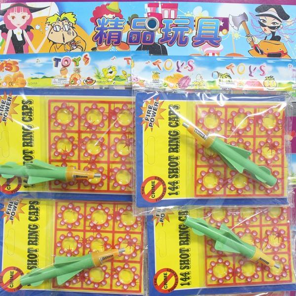 童玩火箭彈 5年級生懷舊玩具(火箭1支.炮彈一排)/一包入{促20}