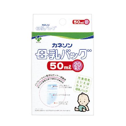 【悅兒樂婦幼用品舘】Kaneson 母乳冷凍袋-50ml 20枚入