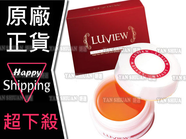 【姍伶】路薇兒LUVIEW 艷光凝萃記憶晶凍30g + 原廠盒裝  日本原裝 專櫃