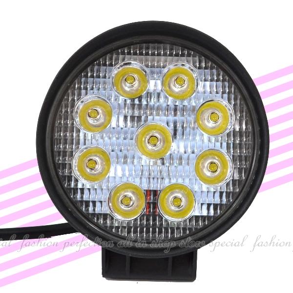 27W 圓形LED工作燈 霧燈 日行燈 探照燈 照明燈 舞台燈 倒車燈【DG495】◎123便利屋◎