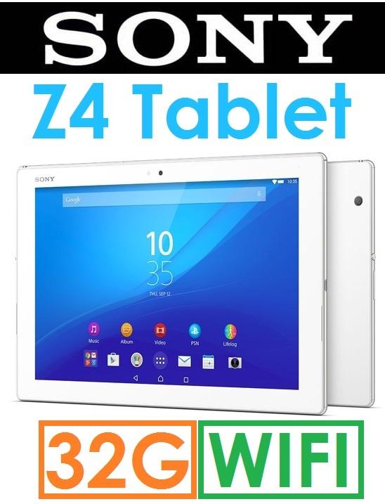 【預訂】索尼 Sony Tablet Z4 10.1吋 32G(WiFi 版)平板電腦 防水防塵 2K螢幕(無藍牙鍵盤非行家玩家版)