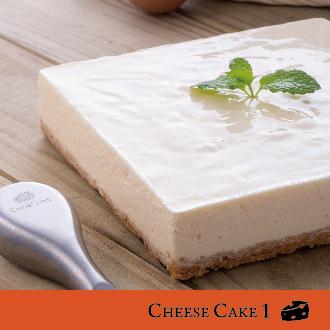 【CheeseCake1精品乳酪蛋糕】聽說 Whisper