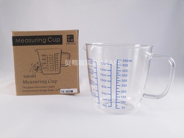 《愛鴨咖啡》FH-3439M 一屋窑 耐熱 玻璃 刻度 量杯 500ml