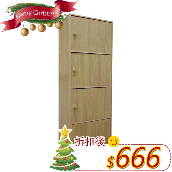 【悠室屋】四層門櫃 42x30x118 cm 原木色 書櫃 置物櫃 租屋 自用便利 收納小幫手