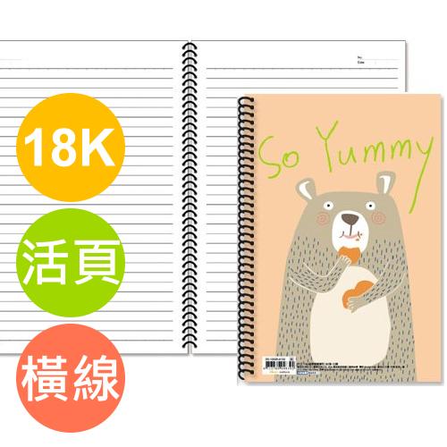 Chuyu珠友 SS10026 B5/18K 橫線活頁筆記本 - 80張 (A102)