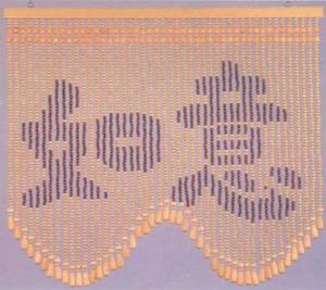 日式木珠簾(免費宅配到家)732