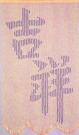 米詩蘭 日式木珠簾(吉祥)751