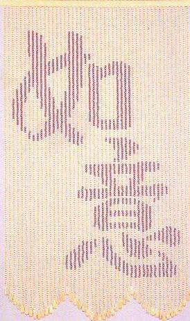 米詩蘭 日式木珠簾(如意)752