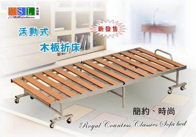 米詩蘭 透氣排骨折疊床(柚木色)