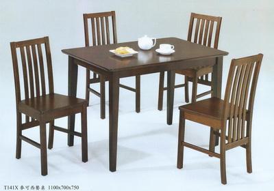 麥可胡桃色西餐桌
