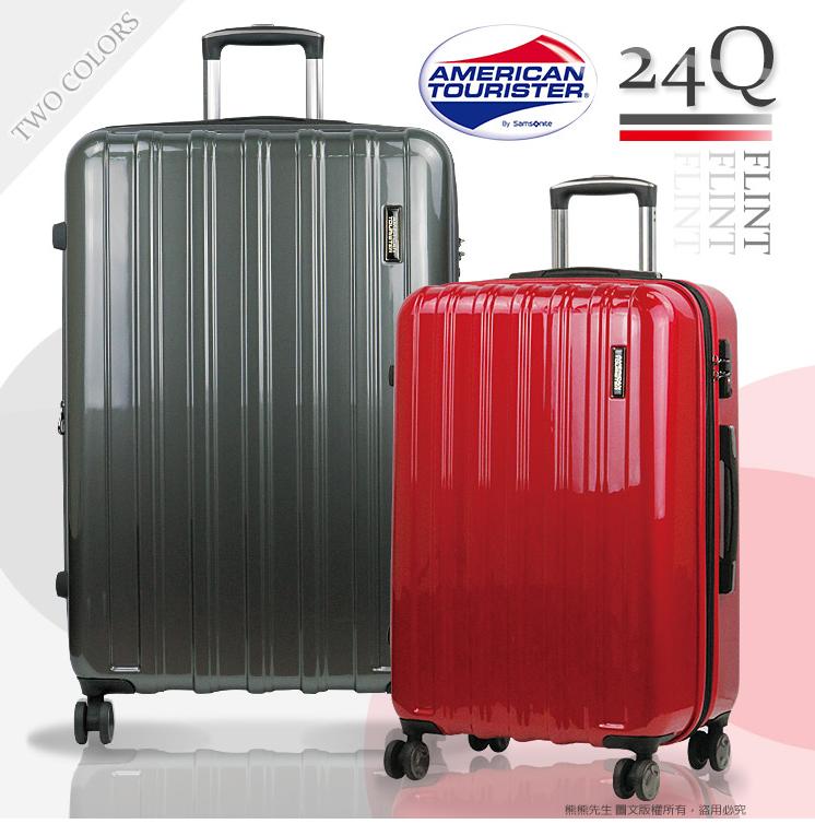 《熊熊先生》新秀麗 美國旅行者 29吋 大容量 行李箱 24Q 飛機輪 TSA海關鎖 亮面硬殼旅行箱