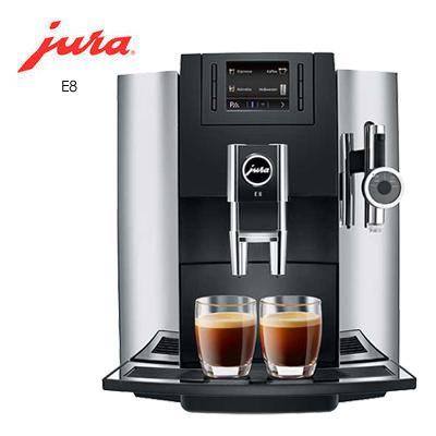 《Jura》家用系列 E8全自動咖啡機●●贈上田/曼巴咖啡5磅●●