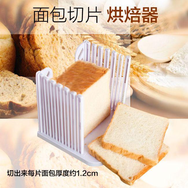 土司麵包切片器 烘焙DIY必備