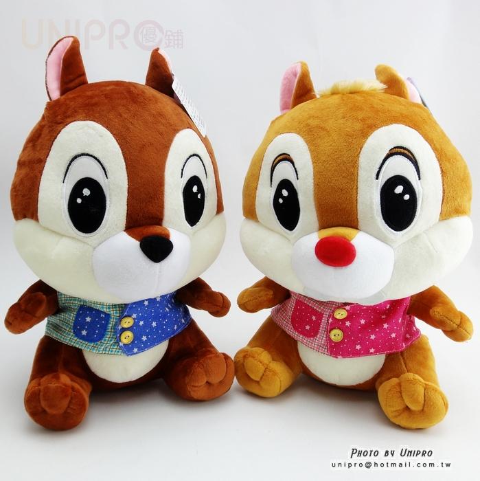 【UNIPRO】迪士尼正版 奇奇蒂蒂 牛仔背心 絨毛玩偶 娃娃 33cm高 花栗鼠禮物 救難小福星