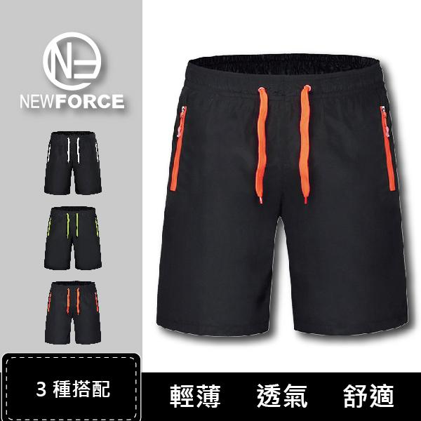 【NEW FORCE】涼感科技透氣速乾短褲 - 男款/3色可選【2020103】