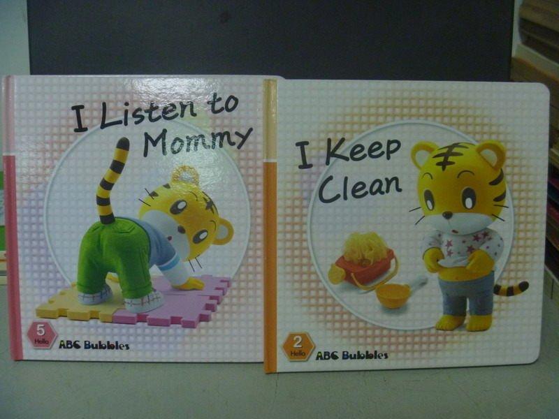 【書寶二手書T8/少年童書_OGD】I Keep Clean_I Listen to Mommy_共2本合售