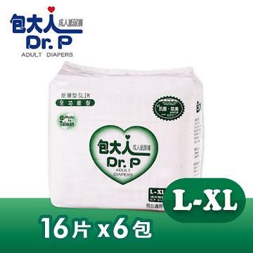 【GoodFamily】包大人成人紙尿褲全功能型 L-XL號