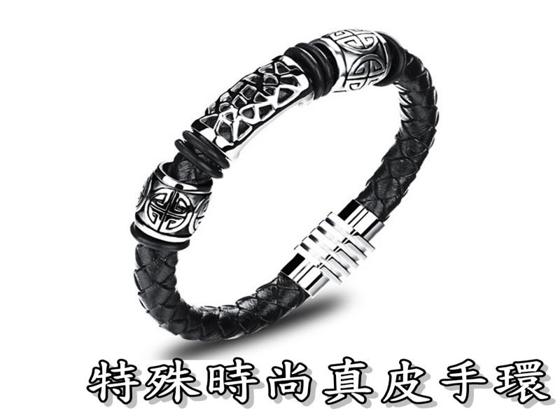 《316小舖》【Q235】(優質精鋼皮環-特殊時尚真皮手環-單件價 /男性流行配件/個性手環/節日送禮推薦)