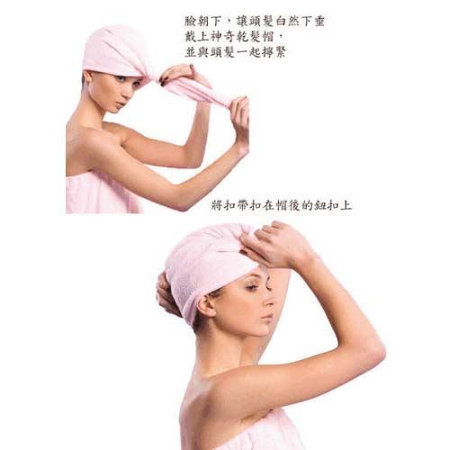 【J13062806】超強吸水性神奇乾髮帽
