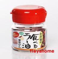 《富樂雅居》日本製 東洋佐佐木 玻璃 保鮮罐 調味罐 醃漬罐 ( 小 / 兩色可選 )