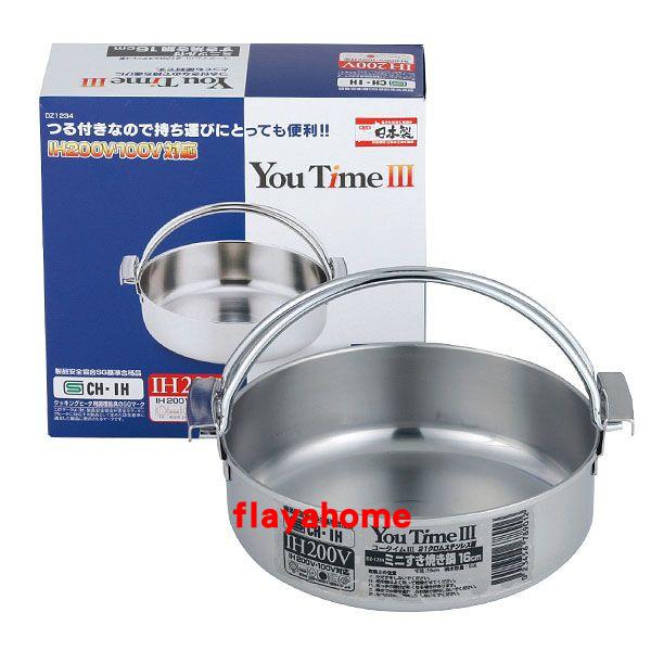 《富樂雅居》日本製 貝印 KAI 不鏽鋼 迷你 壽喜燒鍋 ( 16cm )